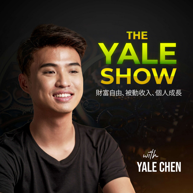 the yale show