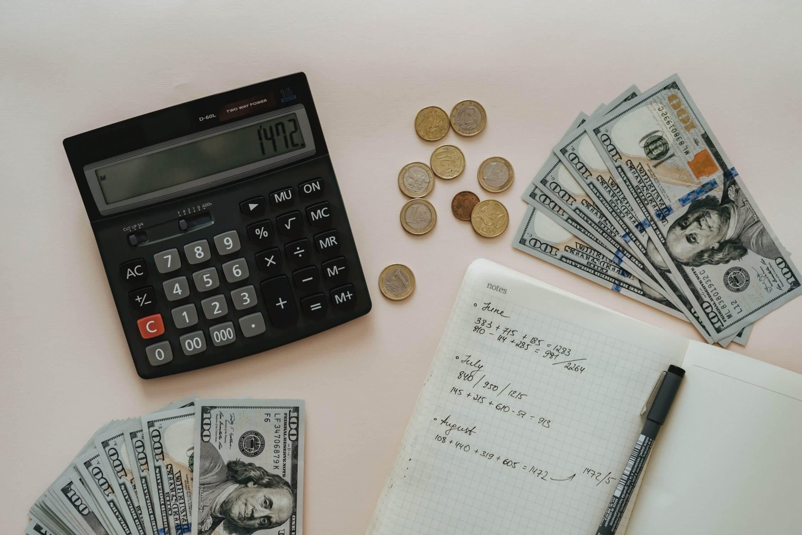 存錢與節流